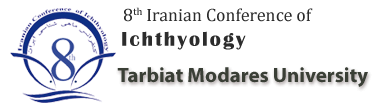 8th iranian conference of ichthyology